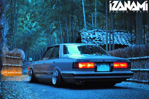 IZANAMI GX61