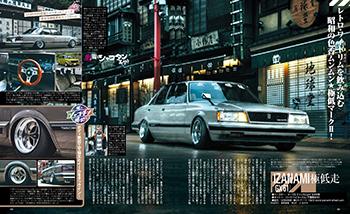 GX61 カスタムCAR